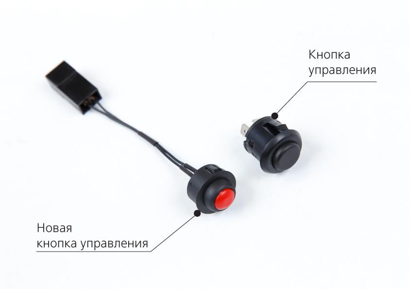 Кнопка управления в комплекте привода КРОКО