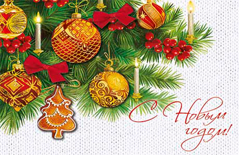 Новогодние каникулы начнутся с 30 декабря